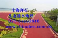 供应重庆透水混凝土/上海透水混凝土每平方价格 BES-02