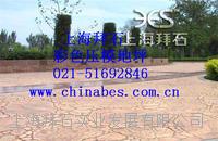 供应安庆压模地坪模具/艺术压花混凝土厂家供应 BES-04