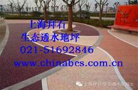 台州 高透水性 透水路面 多少钱一平