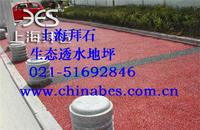 供应扬州海绵城市彩色透水地坪/透水混凝土厂家出售 BES-07