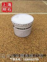 供应长春10公分透水砼胶结料/透水路面厂家出售 BES-08
