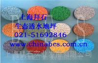供应石家庄透水砼增强剂/彩色艺术地坪保护剂 BES-05