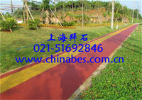 供应嘉定彩色混凝土多少钱一平/透水性混凝土材料 BES-02
