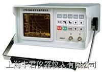 CTS-3600型超声波探伤仪 CTS-3600