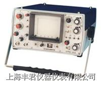 CTS-26A超声波探伤仪 CTS-26A
