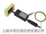 德国EPK公司PoroTest 1湿法针孔仪