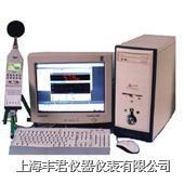 噪声自动测试系统HS5670XB 噪声自动测试系统HS5670XB