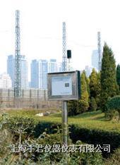 噪声自动监测户外单元 噪声自动监测户外单元