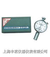 LX-D橡胶硬度计 LX-D