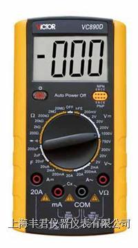 VC890D万用表