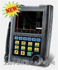 CTS-1008型数字式超声探伤仪 CTS-1008