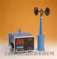 FYF-2型风速报警仪  FYF-2型风速报警仪