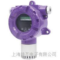 GTQ-SF6200A可燃气体探测器 GTQ-SF6200A可燃气体探测器