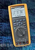Fluke289C真有效值工业用记录万用表 Fluke289C真有效值工业用记录万用表