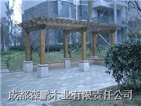 木制花架 H3