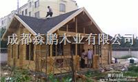 木屋2 MW7