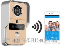 手机WIFI智能门锁 SWZ02