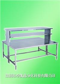 不锈钢洁净工作桌 GZT-45