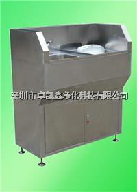 自动感应洗手池 XC-G