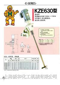 混合池攪拌機,可移動式高速攪拌機 KZE-630