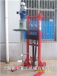 機械調速液壓升降攪拌機 SG