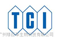 TCI高效ODS色谱柱
