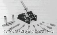 轴弯曲测试仪 SHEEN/新英 809