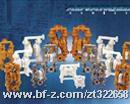 美国威尔顿气动隔膜泵 T15