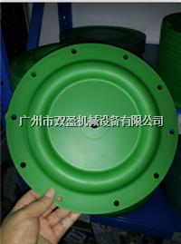 1寸铝合金泵膜片 92973-B