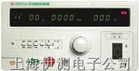 南京长盛CS2675X 系列泄漏电流测试仪