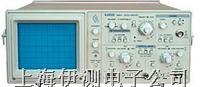 上海新建20MHz双踪示波器