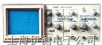 上海新建20MHz双踪示波器 XJ4328