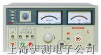 常州蓝光自动耐压绝缘测试仪LK2679B/C