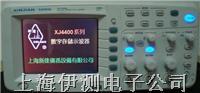 上海新建60MHz數字示波器 XJ4452A