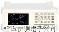 常州扬子LCR数字电桥 YD2810A