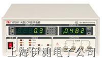 常州扬子LCR数字电桥 YD2811/11A