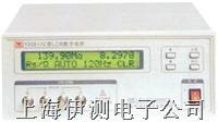 常州扬子LCR数字电桥 YD2811C