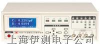常州扬子精密LCR数字电桥 YD2817A