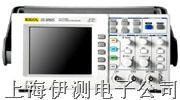北京普源150MHz数字示波器 DS5152MA