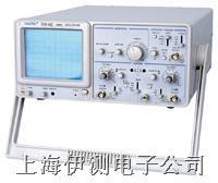 扬中科泰100MHz模拟双踪四线示波器 CA8100