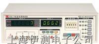 常州扬子电感测量仪 YD2775D