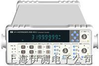 南京盛普等精度通用计数器 SP312B