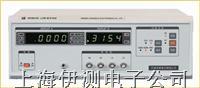宁波中策智能数字LCR电桥 DF2812C