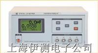 宁波中策智能数字LCR电桥 DF2818A