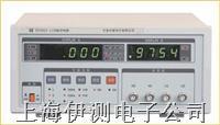 宁波中策智能数字LCR电桥 DF2826