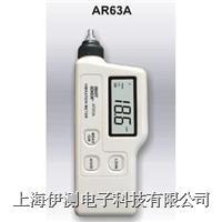 香港希玛数字式测振仪 AR63A