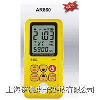 香港希玛精密型超声波测厚仪 AR860