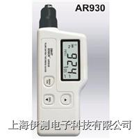 香港希玛数字式涂层测厚仪-铁基 AR930