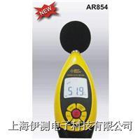 香港希玛声级计 AR854