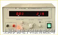 宁波中策直流稳压电源 DF1782SL1A/DF1782SL2A/DF1782SL3A